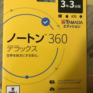 ノートン(Norton)のノートンデラックス360 3年3台版 YAMADAエディション(その他)