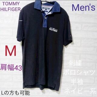 TOMMY HILFIGER - TOMMY HILFIGER  刺繍   鹿の子 ポロシャツ