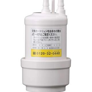 ヤマハ(ヤマハ)のトクラス浄水器専用 浄水カートリッジ JC-401(浄水機)