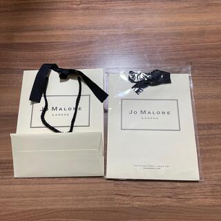 ジョーマローン(Jo Malone)のジョーマローン ショップ袋(ショップ袋)