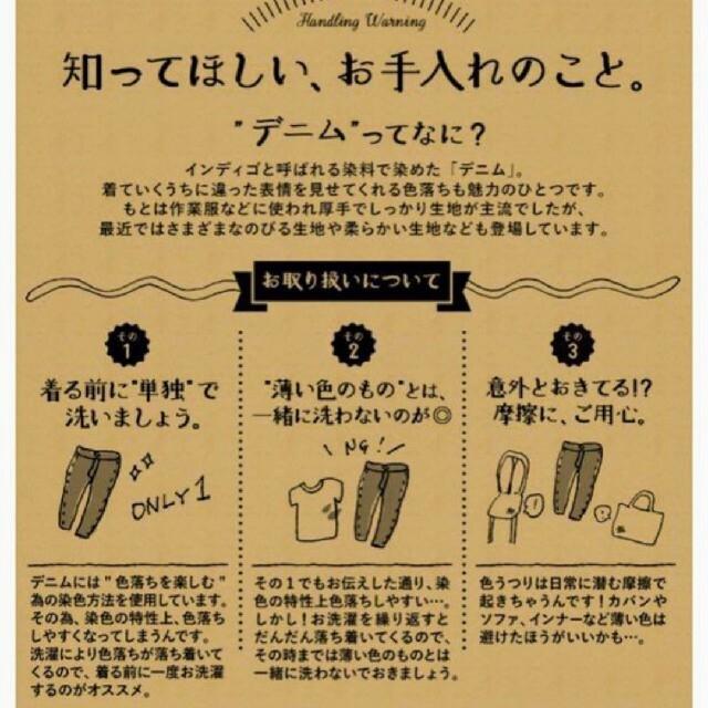 Solberry(ソルベリー)の新品未着用☆ソウルベリー おうちコーデのゆったりデニムチュニックワンピ 3L レディースのワンピース(ロングワンピース/マキシワンピース)の商品写真