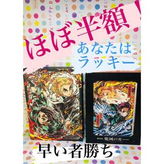 集英社 - 鬼滅の刃 劇場版 無限列車 特典 Blu-ray