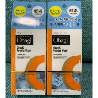オバジ(Obagi)のオバジ 酵素洗顔(洗顔料)