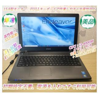 エプソン(EPSON)の美品>EPSONデュアルドライブSSD128G+HDD1000GB/Office(ノートPC)