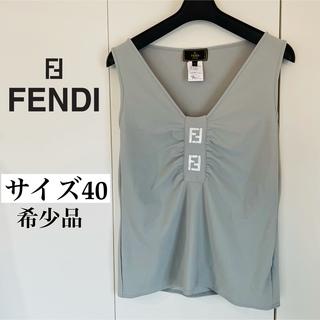 フェンディ(FENDI)の【希少】FENDI フェンディ ノースリーブ タンクトップ ズッカ ロゴ S(シャツ/ブラウス(半袖/袖なし))