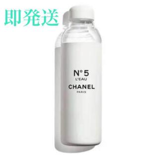 シャネル(CHANEL)のCHANEL N°5 ファクトリー5 伊勢丹 イベント限定 ローボトル 水筒(タンブラー)