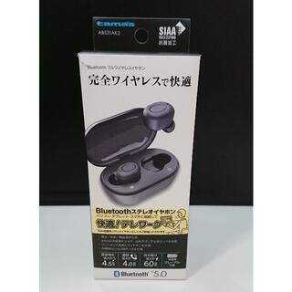 10006 未使用 tama's Bluetooth ワイヤレスイヤホン(ヘッドフォン/イヤフォン)