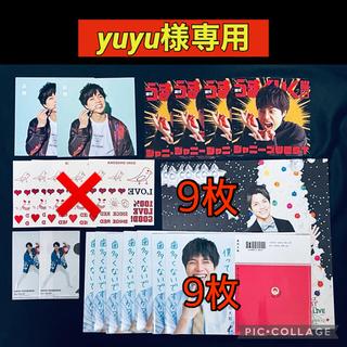 ジャニーズウエスト(ジャニーズWEST)の【yuyu様専用】(ファイル/バインダー)