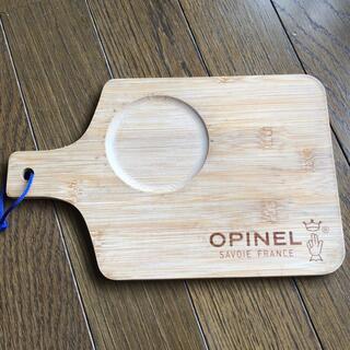 オピネル(OPINEL)の【最終値下げ】BE-PAL 付録 OPINELコラボカッティングボード(食器)