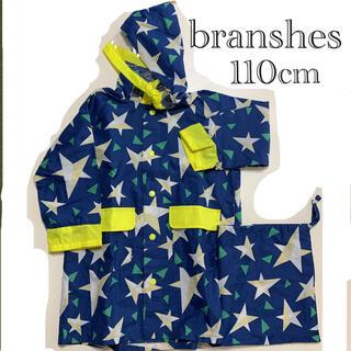 ブランシェス(Branshes)のbranshesブランシェス レインコート110cm(レインコート)