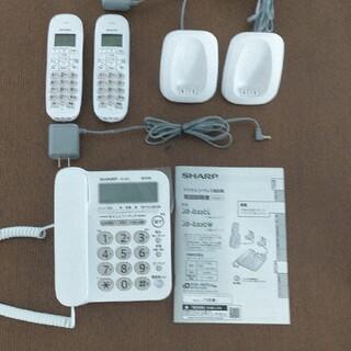 シャープ(SHARP)のSHARP デジタルコードレス電話機(その他)