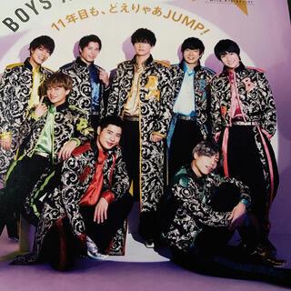 BOYS AND MEN 切り抜き 22枚(アート/エンタメ/ホビー)