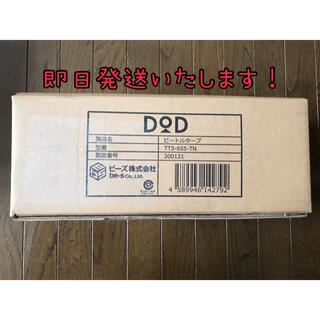 【新品未使用】DOD ビートルタープ TT5-655-TN(テント/タープ)