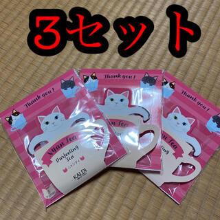 カルディ(KALDI)の新品 カルディ ニャンティ 3P    3セット (9個)(茶)