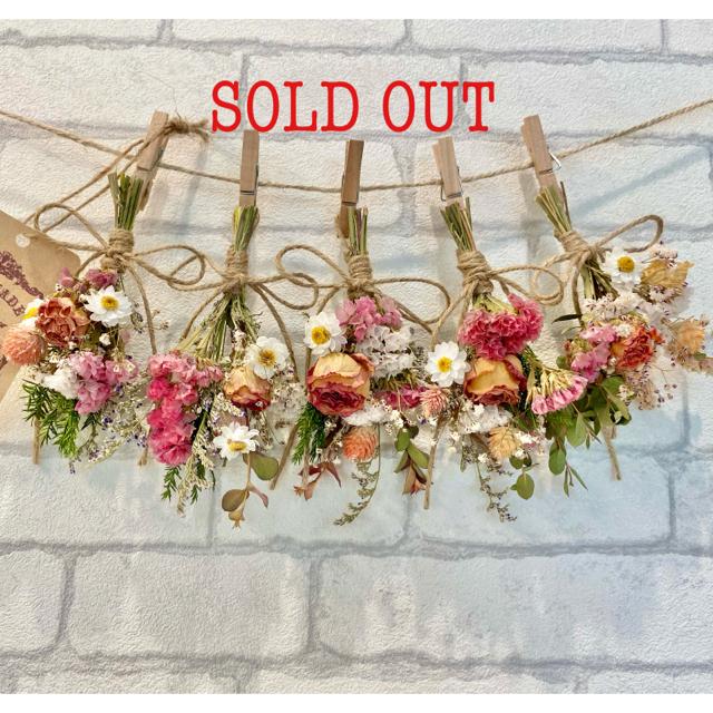 ドライフラワー スワッグ ガーランド❁297 薔薇ピンク 白 かすみ草 花束♪ ハンドメイドのフラワー/ガーデン(ドライフラワー)の商品写真