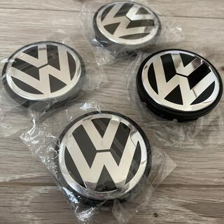 Volkswagen - フォルクスワーゲン ホイールキャップ4つ