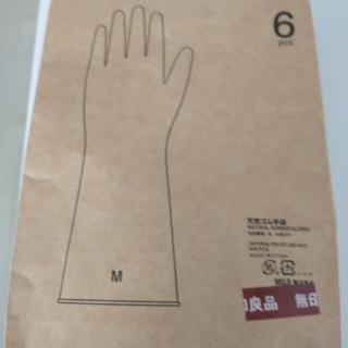 ムジルシリョウヒン(MUJI (無印良品))の天然ゴム手袋 無印良品 Mサイズ(日用品/生活雑貨)