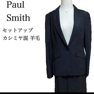 ポールスミス(Paul Smith)のPaul Smith black セットアップスーツ ストライプ カシミヤ羊毛(スーツ)
