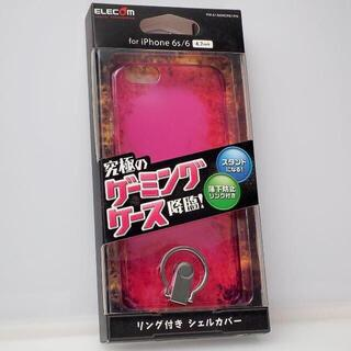 iPhone 6s/6用 シェルカバー リング付き ピンク(iPhoneケース)