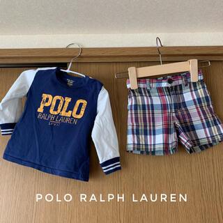 ポロラルフローレン(POLO RALPH LAUREN)のPOLO RALPH LAURENラルフローレンTシャツ・パンツセット80ベビー(Tシャツ)