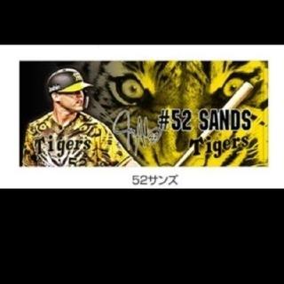 ハンシンタイガース(阪神タイガース)の阪神タイガース ジェリー・サンズ ウル虎の夏 フェイスタオル(応援グッズ)