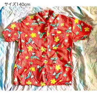 サンリオ(サンリオ)のサンリオ ハローキティ パジャマシャツ キティちゃん 140cmサイズ(パジャマ)