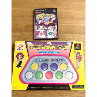 コナミ(KONAMI)の《動作確認済》ポップンミュージックコントローラー ポップンミュージック10(家庭用ゲーム機本体)