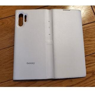 サムスン(SAMSUNG)の純正 Galaxy Note10+ LED View Cover ホワイト(Androidケース)