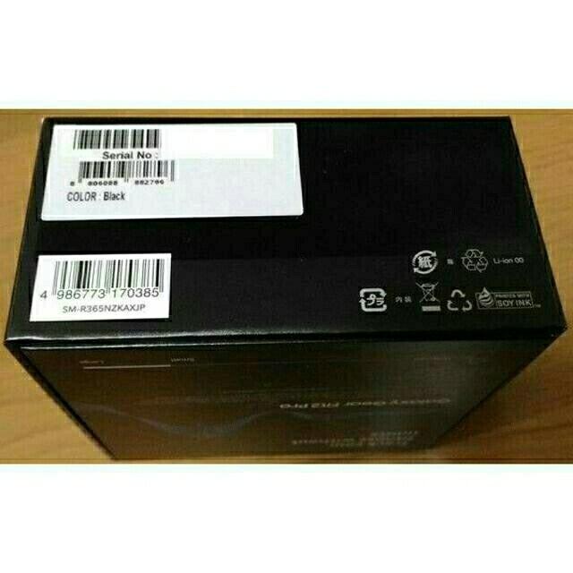 SAMSUNG(サムスン)の新品★国内正規品★Galaxy Gear Fit2 Pro ブラック Large スマホ/家電/カメラのスマートフォン/携帯電話(その他)の商品写真