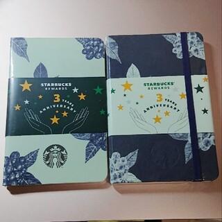 スターバックスコーヒー(Starbucks Coffee)の【新品未開封】スターバックスオリジナルデザイン モレスキンノート 3冊セット(ノート/メモ帳/ふせん)