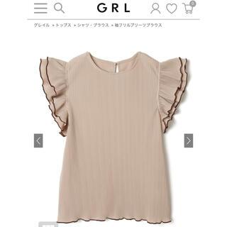 グレイル(GRL)のGRL 袖フリルプリーツブラウス(シャツ/ブラウス(半袖/袖なし))