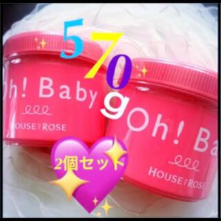 ハウスオブローゼ(HOUSE OF ROSE)のOh!Baby♡N♡570g♡2個セット♡新品未使用品(ボディスクラブ)