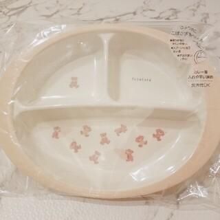 フタフタ(futafuta)のバースデイ プレート皿 フタフタ フタクマ ふたくま ふたクマ フタくま(離乳食器セット)