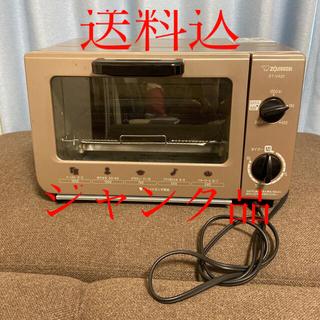ゾウジルシ(象印)のZOJIRUSHI ET-VA22 トースター ジャンク品(調理機器)