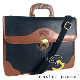 master-piece - ✨新品✨ フルレザー  master piece ビジネスバッグ A4収納可