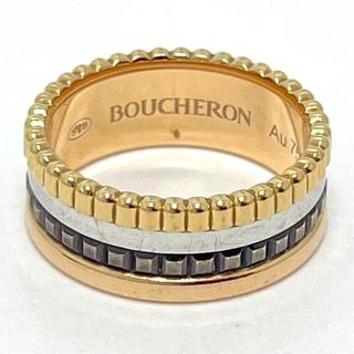 ブシュロン(BOUCHERON)のブシュロン JAL00109 スモール キャトル クラシック リング 指輪(リング(指輪))