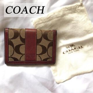 COACH - 収納袋 COACH コーチ 名刺入れ パスケース ボルドー 定期入 カードケース