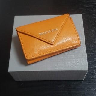 バレンシアガ(Balenciaga)のBALENCIAGA ペーパーミニウォレット オレンジ 3つ折り財布(折り財布)