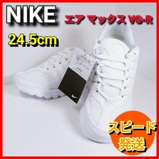 ナイキ(NIKE)の【新品】ナイキ ウィメンズ エア マックス VG-R(24.5cm)(スニーカー)