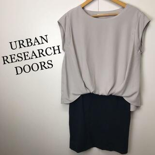 ドアーズ(DOORS / URBAN RESEARCH)の美品 URBAN RESEARCH DOORS フレンチスリーブ ワンピース(ひざ丈ワンピース)