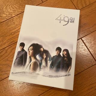 韓国ドラマ 私の期限は49日 OST  CD サウンドトラック(テレビドラマサントラ)