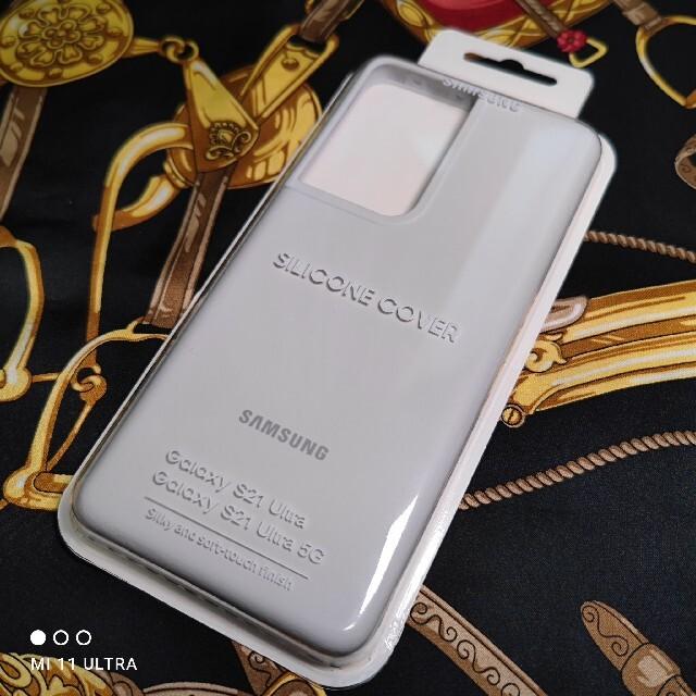 SAMSUNG(サムスン)のSamsung Galaxy S21 Ultra 高品質ロゴ入り シリコンケース スマホ/家電/カメラのスマホアクセサリー(Androidケース)の商品写真