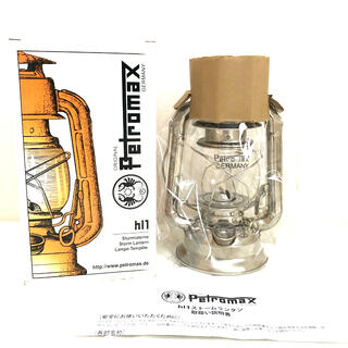 Petromax - 【新品未使用】Petromax ペトロマックス hl1 ストームランタン