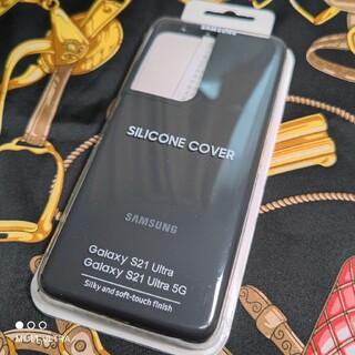 サムスン(SAMSUNG)のSamsung Galaxy S21 Ultra 高品質ロゴ入り シリコンケース(Androidケース)
