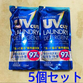 ファーファー(fur fur)のUVカット洗剤 5個セット(洗剤/柔軟剤)