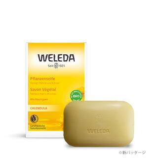 WELEDA - ヴェレダ:カレンドラソープ