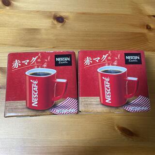 ネスレ(Nestle)のNescafé Excella 赤マグ 2個(マグカップ)