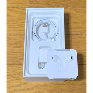 iPhone - iPhone アイホン イヤホン 充電器 アダプター ケーブル 純正
