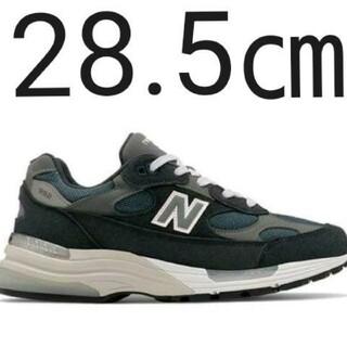 ニューバランス(New Balance)のNew Balance 992GG ネイビー28.5cm(スニーカー)