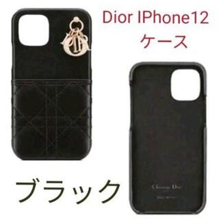 クリスチャンディオール(Christian Dior)の★新品★ LADY DIOR IPHONE 12 & 12 PROケース(iPhoneケース)